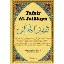 Tafsîr Al-Jalâlayn - Exégèse du Hizb Al-Mufassal - Orientica