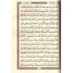 Noble Coran (Qur'an...