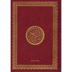 Noble Coran (Qur'an Al-Karîm) - Arabe - Grand Format - Hafs
