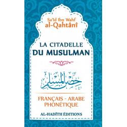 La Citadelle du Musulman (Hisn Al-Muslim) - Version Garçon - Français, Arabe & Phonétique - Sa'îd Ibn Wahf Al-Qahtânî