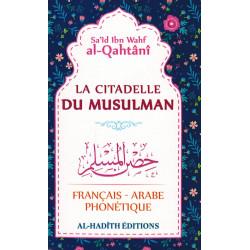 La Citadelle du Musulman (Hisn Al-Muslim) - Version Fille - Français, Arabe & Phonétique - Sa'îd Ibn Wahf Al-Qahtânî
