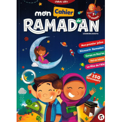 Mon Cahier de Ramadan - Les Grands (7+) - Learning Roots