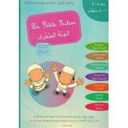 La Petite Section - Al-Fi'atu As-Soughra - Tout le Programme - 3/4 ans - Bilingue français/arabe  IDRAK