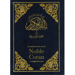 Le Noble Coran - Traduction...