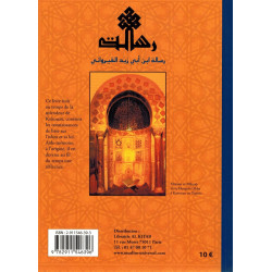 La Rissâla d'Ibn Abi Zeyd...