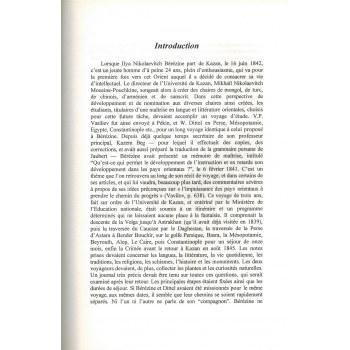 Le Voyage au Daghestan et en Transcaucasie - Ilya Nikolaevitch Bérézine - Geuthner