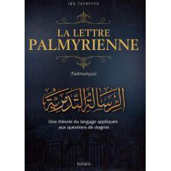 La lettre Palmyrienne...