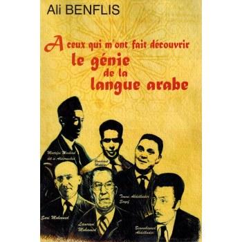 A ceux qui m'ont fait découvert le génie de la langue Arabe - Ali Benfils