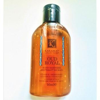 Gel Aseptisant Main au Oud Royal (Hydratant + Vitamine E) - 50ml - Karamat Collection