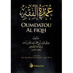 Oumdatou Al-Fiqh (Le Fondement de la Jurisprudence) - Ibn Qoudâmah Al-Maqdisî - Al Bayyinah
