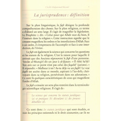 Introduction à la Jurisprudence Islamique - Muhammad Bâzmûl - Al-Hadîth