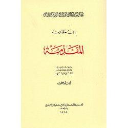 Discours sur l'Histoire Universelle (Al-Muqaddima) - 3 Tomes - Ibn Khaldûn