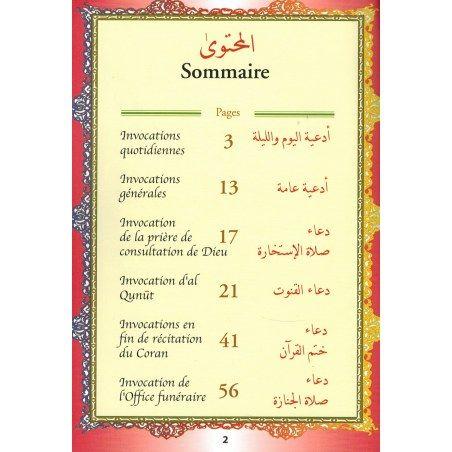 Invocations quotidiennes choisies - Sana