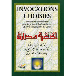 Invocations quotidiennes choisies - Sana