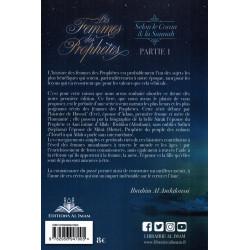 Les Femmes des Prophètes selon le Coran et la Sunnah - Partie 1 - Editions Al Imam