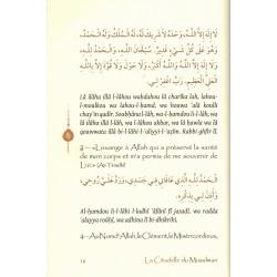La Citadelle du Musulman (Hisnu Al-Muslim) - Marron (Poche) - Arabe, français & Phonétique - Sana