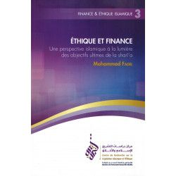 Finance & Ethique Islamique - Muhammad Fadel - Collection CILE - Tawhid