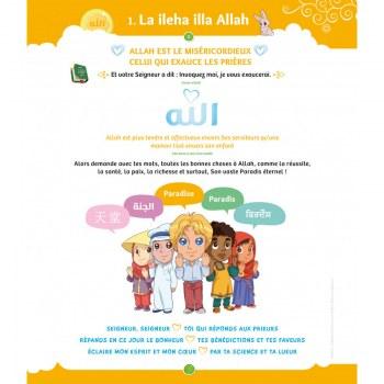 La Voie du petit Musulman - Tome 2 - Sana Kids