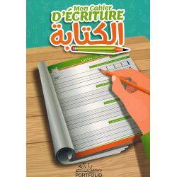 Mon Cahier d'Ecriture - J'apprend les lettres arabes - Editions Portfolio