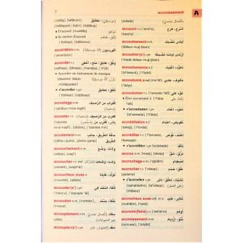 Dictionnaire Al-Baraka - Francais-Arabe avec la phonétique (قاموس البركة فرنسي-عربي) - Maison d'Ennour