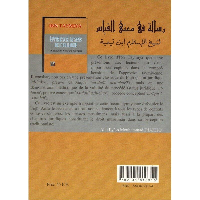 Épître sur les sens de l'analogie (Rissâlatun fî ma'na-l-Qiyâss) - Ibn Taymiyya