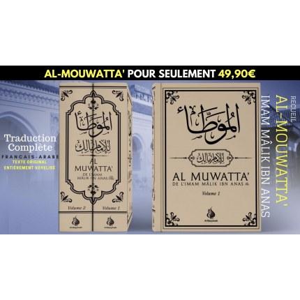 Al-Muwatta' de l'Imam Mâlik...