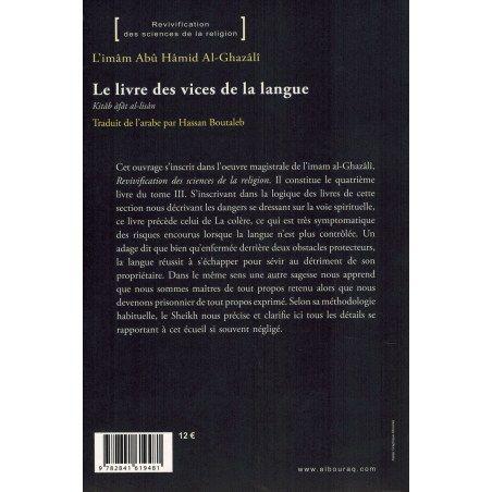 Le Livre des vices de la langue (Kitâb âfât Al-Lisân) - Al-Ghazâlî