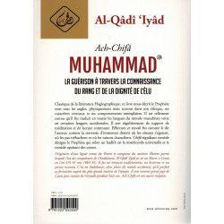 Muhammad (Ach-Chifâ) : La...