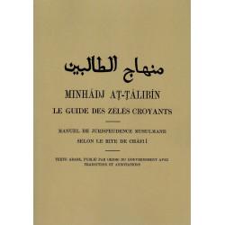 Le Guide des Zélés Croyants (Minhadj At-Tâlibîn) - Manuel de Fiqh Shafiite