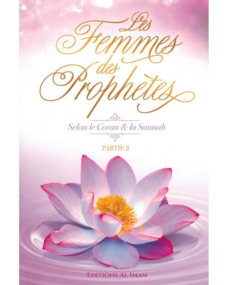 Les Femmes des Prophètes selon le Coran et la Sunnah - Partie 2 - Editions Al Imam