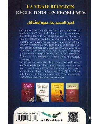 La Vraie Religion règle tous les problèmes - Cheikh Abd Ar-Rahmân As-Sa'di - Ibn Badis