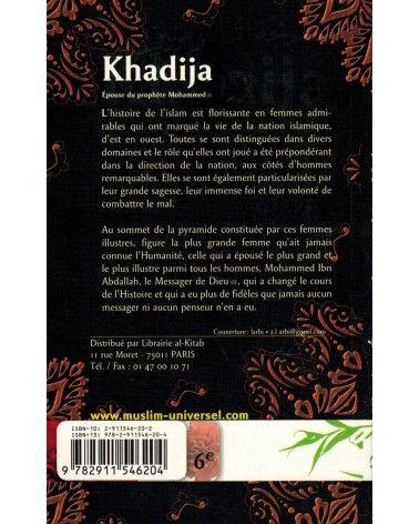 Khadija - Épouse du Prophète Muhammed - Fdal Haja - Universel