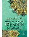 L'Abrégé de l'Exégèse des 40 Hadith Nawawî - Maison d'Ennour