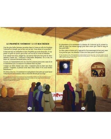 Mon premier livre d'Histoires des Prophètes - Amina Rekad - Orientica