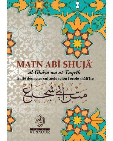 Matn Abî Shujâ' Al-Ghâya wa At-Taqrîb (Traité des actes cultuels selon l'école Shâfi'ite) - Maison d'Ennour