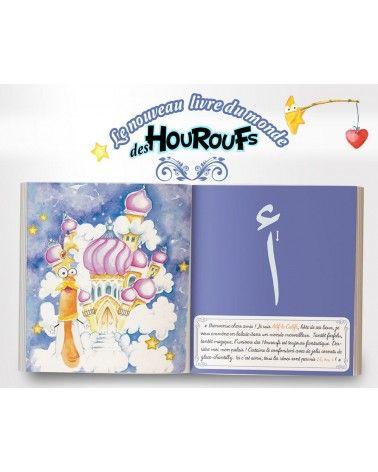Méthode Montessori : Alphabet Arabe à toucher du Monde des Houroufs
