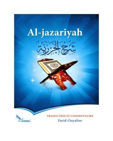 Al Mouqaddimah Al Jazariyyah de Ibn Al-Jazari - Méthode apprentissage du Tajwīd - Sana