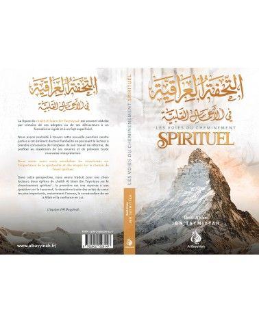 Les Voies du Cheminement Spirituel - Ibn Taymiyyah - Al Bayyinah