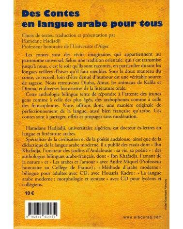 Des Contes en langue arabe pour tous - Anthologie bilingue - Hamdane Hadjadji