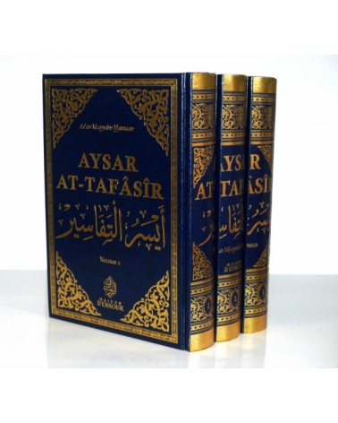 Aysar At-Tafâsîr - Commentaire du Coran - 3 volumes - As'sad Mahmûd Hawmad - Maison d'Ennour