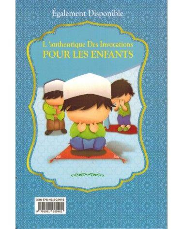 Rappels & Invocations Authentiques - Tirées du Coran et de la Sunna - Abd Ar-Razzak Al Badr - Ibn Badis