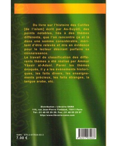 L'Histoire des Califes - Imâm As-Suyûtî - Editions Sabil