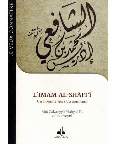 L'Imâm Al-Shâfi'î - Un homme hors du commun - Abû Zakariyya Al-Hussaynî