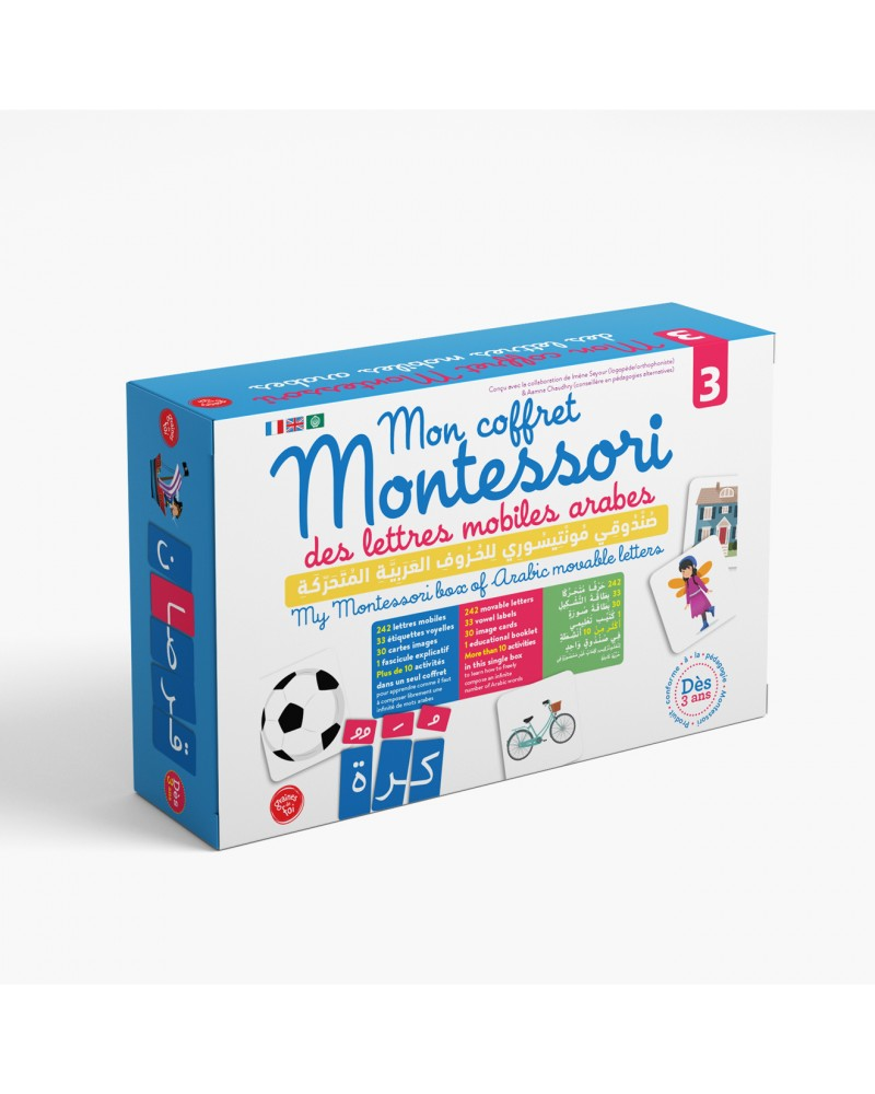 Mon coffret Montessori des lettres rugueuses arabes (3) - Graines de Foi