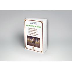Les cinq livres du tawhid - Zeino