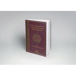 Bréviaire de jurisprudence à l'usage des étudiants en sciences religieuses - Assia