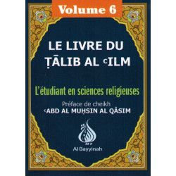 Le livre du Talib Al 'Ilm Volume 6 - Al Bayyinah