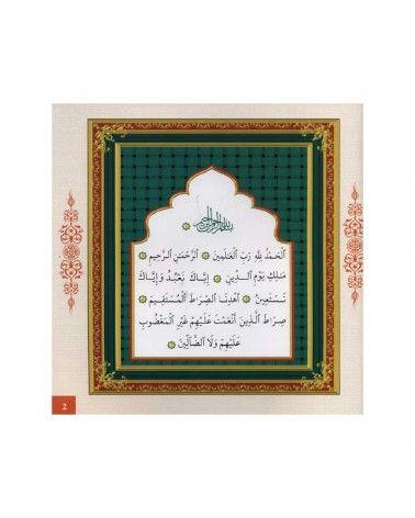 Le Coran Expliqué à Mon Enfant -  Tome 1 - PIXELGRAF - Editions Sana