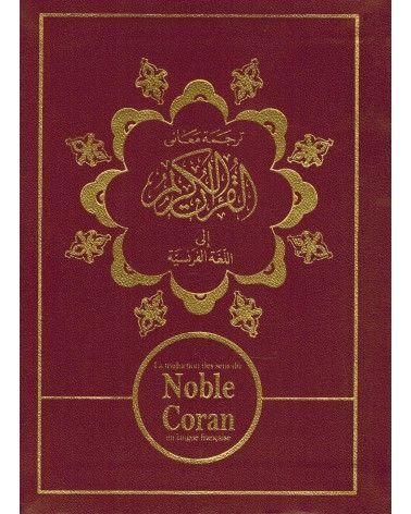 La traduction des sens du Noble Coran en langue française