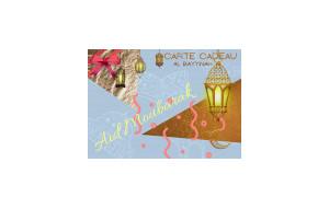 aïd moubarak3
